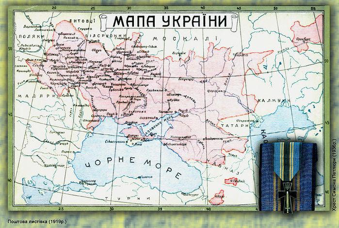 2133359_maks1919na_listivci_Ykraina (700x471, 137Kb)