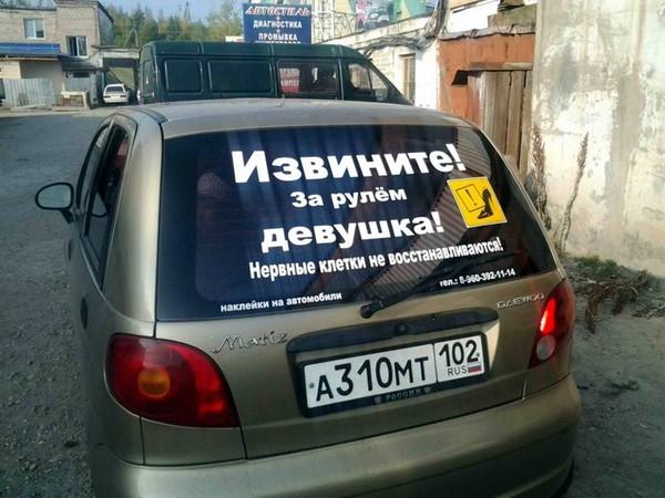 1449544422_avtoprikoly-21 (600x450, 78Kb)