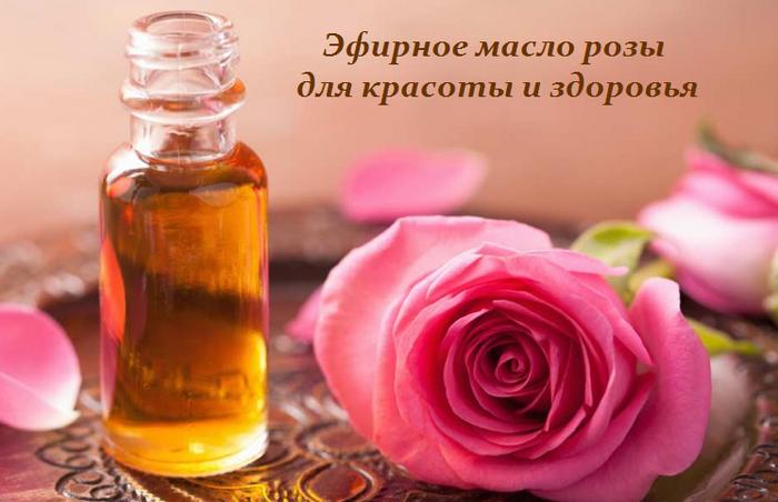3256587_Efirnoe_maslo_rozi_dlya_krasoti_i_zdorovya (700x452, 381Kb)