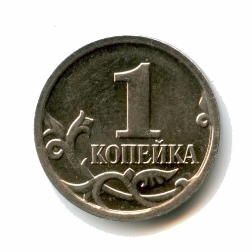 1c_coin (500x500, 146Kb)