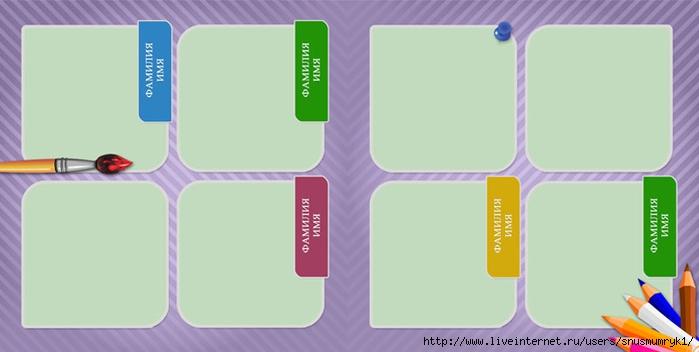 фотокнига для начальной школы1 (2) (700x352, 95Kb)