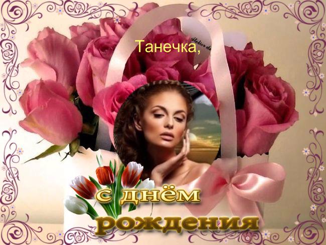 Таня Гусакова 2 (650x489, 332Kb)