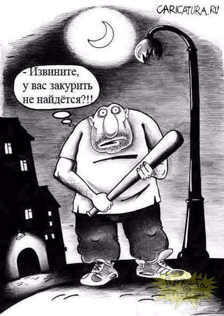 карикатура - мандалай (450x635, 194Kb)