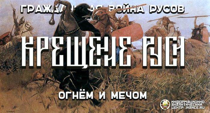public-kreshenie-02-740x400 (700x378, 346Kb)