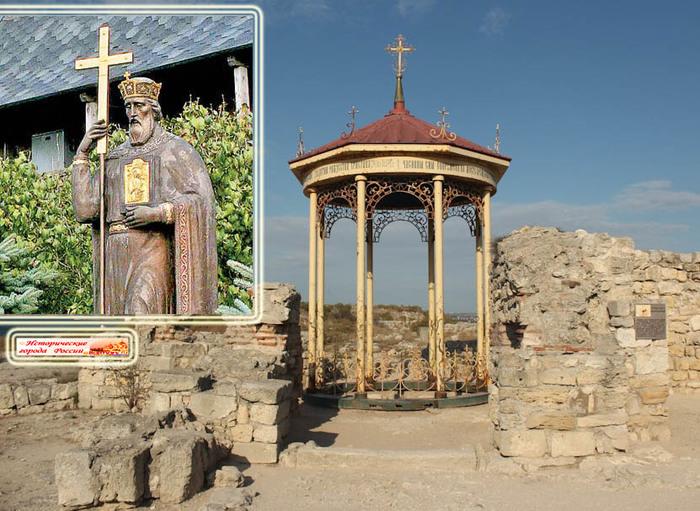 Крещение Руси сайт Бармани (700x511, 155Kb)