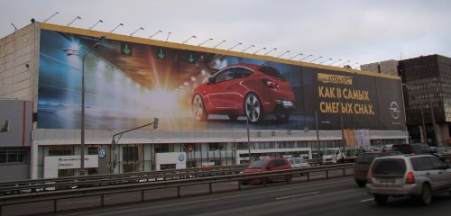 реклама (500x240, 25Kb)