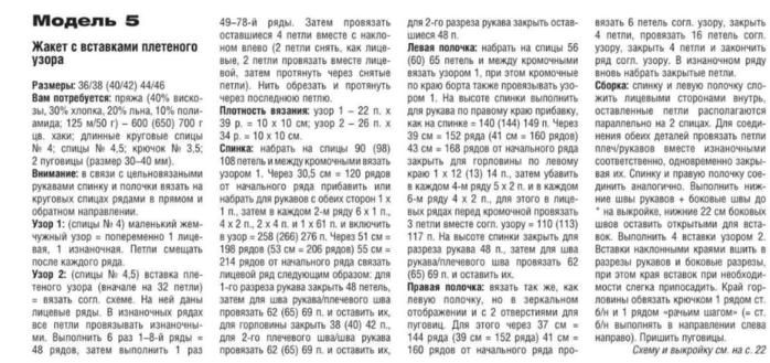 Fiksavimas.PNG1 (700x329, 291Kb)
