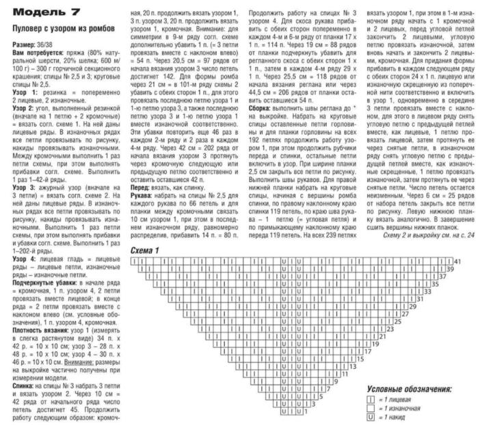 Fiksavimas.PNG1 (700x621, 469Kb)
