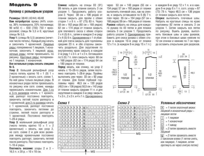 Fiksavimas.PNG1 (700x537, 399Kb)