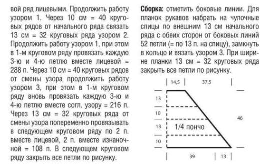 Fiksavimas.PNG2 (520x335, 147Kb)