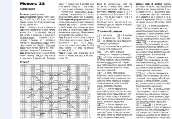 Fiksavimas.PNG1 (700x486, 405Kb)