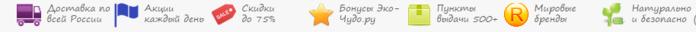 Screenshot (5) (700x32, 23Kb)