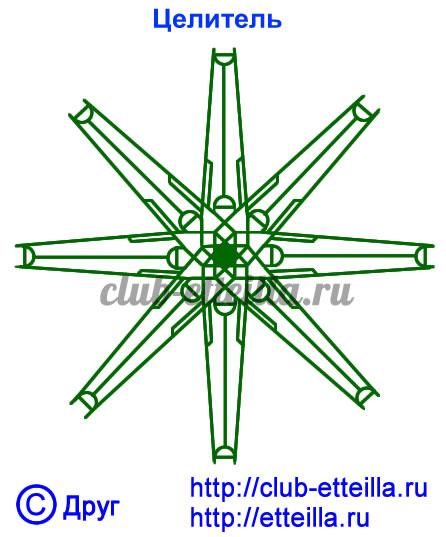 5178252_Celitel (446x537, 52Kb)
