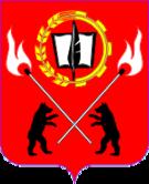 герб Чудово (135x166, 17Kb)