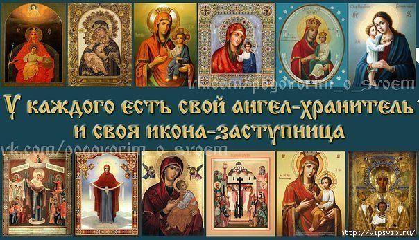 5745884_zastypniki_i_angeli (604x347, 196Kb)