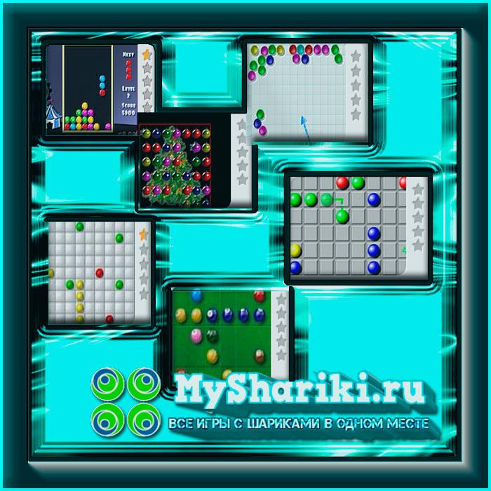 myshariki (700x700, 139Kb)