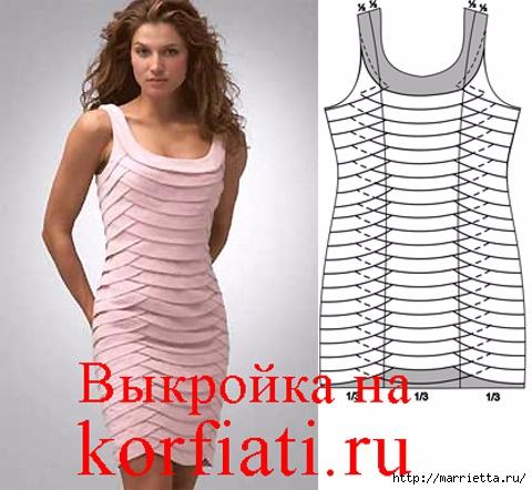 Шьем розовое коктейльное платье (1) (480x442, 141Kb)