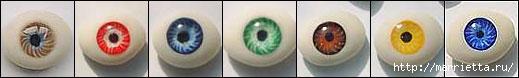 Делаем глаза из пластики (11) (519x78, 34Kb)