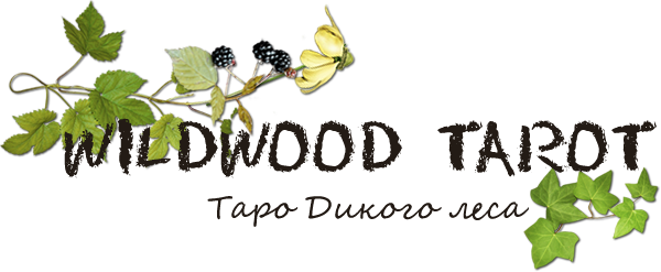 WildWood (600x247, 92Kb)