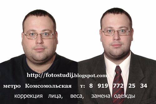 Фотосалон метро Комсомольская.5 (500x333, 124Kb)