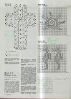 aae2PMmF (251x350, 58Kb)