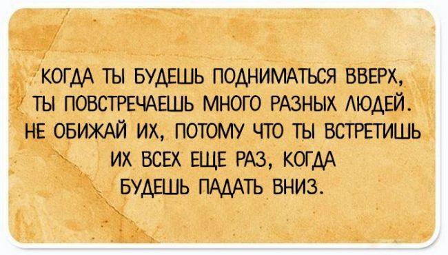 0_776253_ee50b76d_XL (650x370, 61Kb)