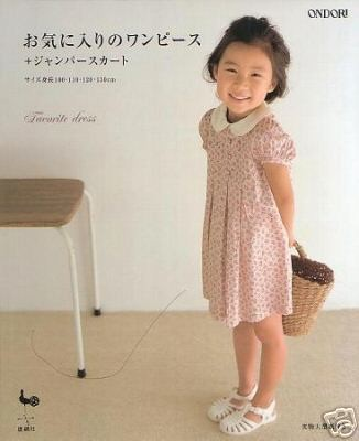 4870325_106__favorit_dress (326x400, 20Kb)
