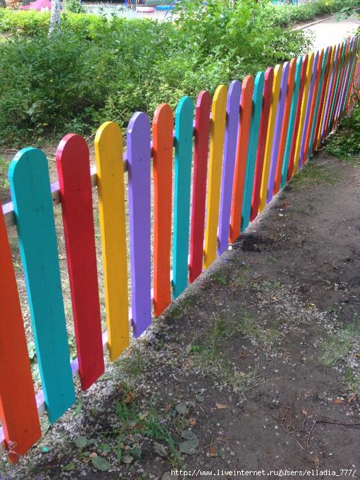 забор (525x700, 403Kb)