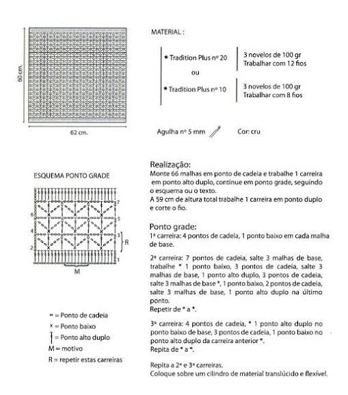 Обвязка крючком для настольной лампы (1) (509x577, 150Kb)