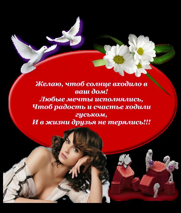 5252596_devochka (592x700, 389Kb)
