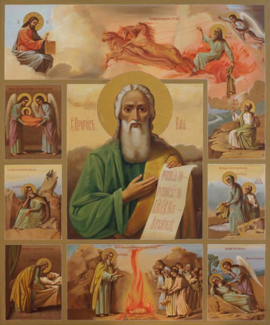 ikona-prorok-iliya (540x650, 51Kb)