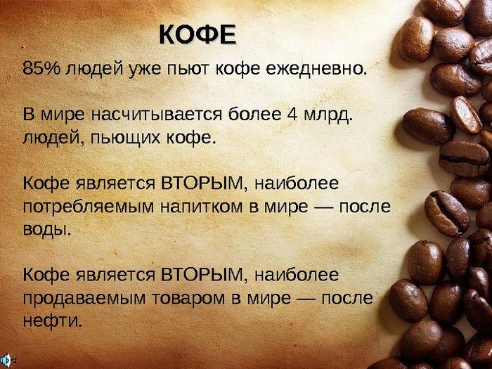 produkta_ivan_dzyaduh_5 (700x525, 166Kb)