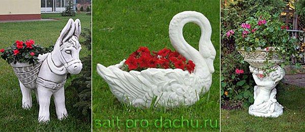 93387-skulptury-dlya-sada-iz-betona (600x261, 204Kb)
