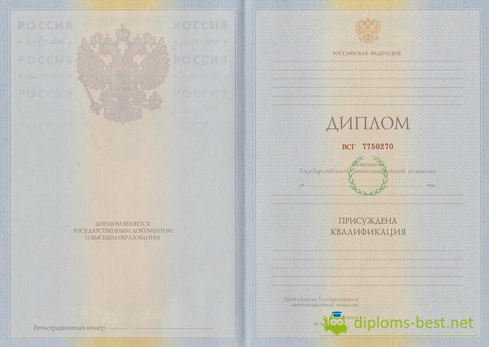diplom-specialista-goznak-2010-2011gg (700x496, 257Kb)
