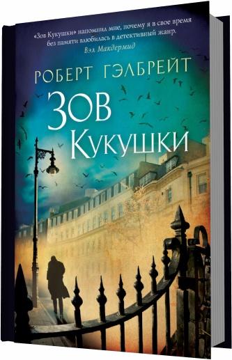 1392479466_kukushki (333x517, 78Kb)
