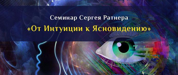 4687843_mailservice_3 (700x295, 41Kb)