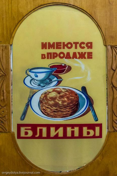 советские плакаты  3 (465x700, 345Kb)