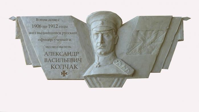 2942023_kolchaki_bez_teksta15_01 (700x394, 134Kb)