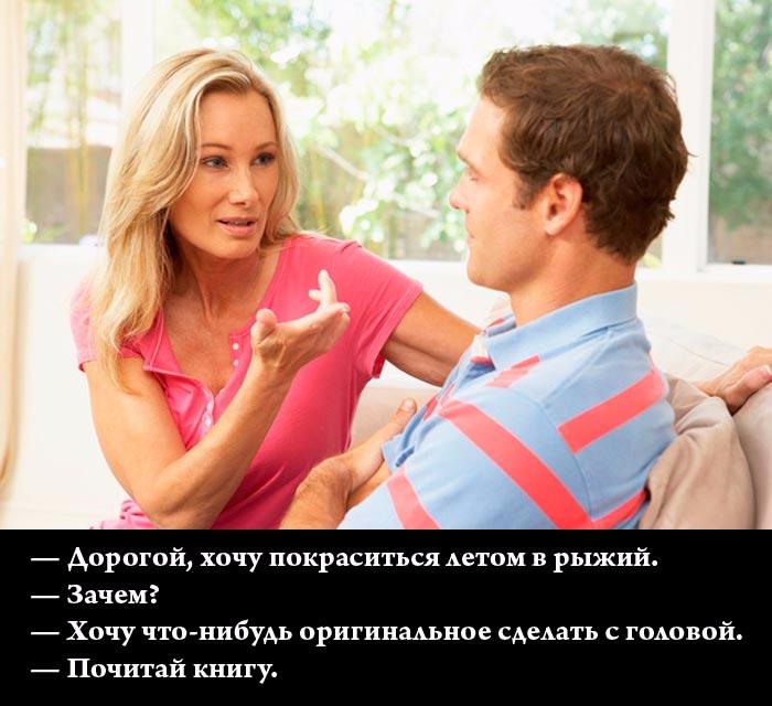 анекдот по женщину (700x640, 348Kb)