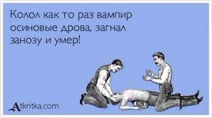 atkritka_1378720532_681_m (300x167, 41Kb)