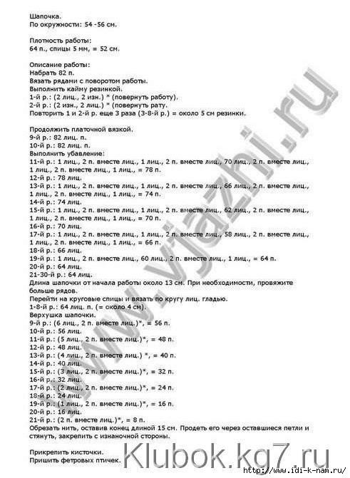 шгш (3) (491x671, 159Kb)