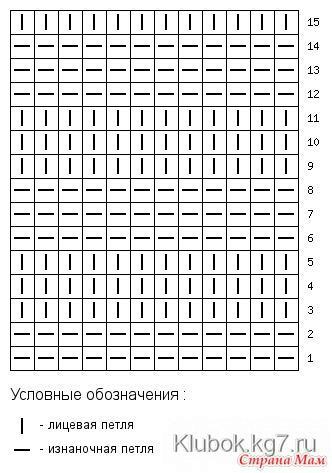 шгш (7) (332x473, 95Kb)