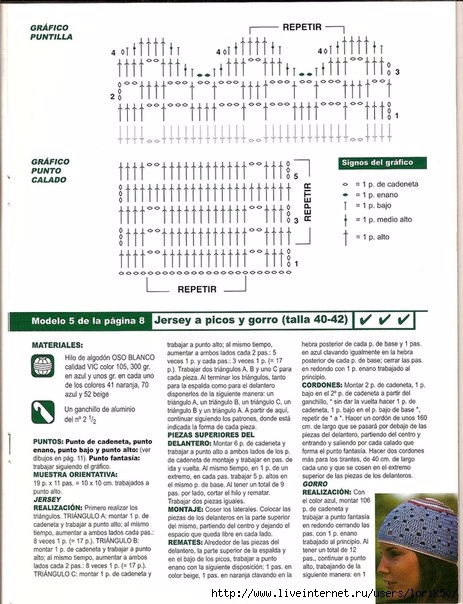 Mj8EIk3WxsY (463x604, 194Kb)