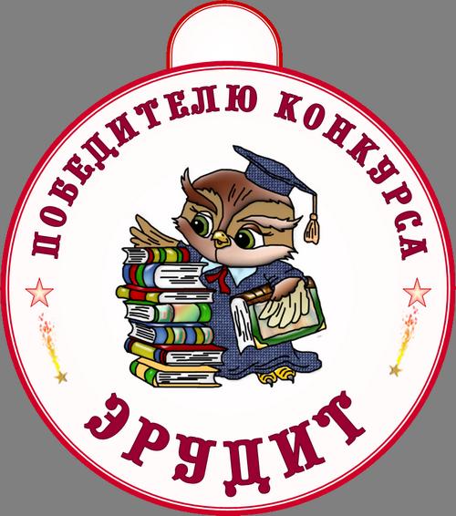medal_01 (500x566, 258Kb)