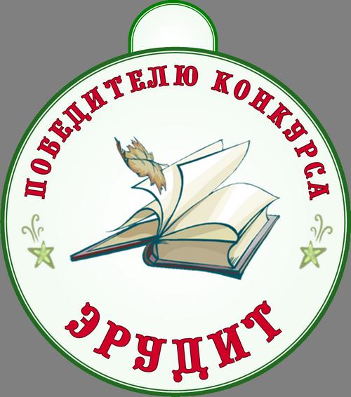 medal_03 (500x566, 234Kb)