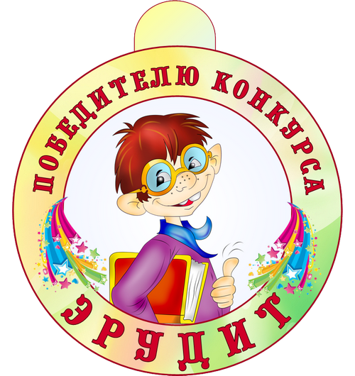 medal_05 (500x530, 369Kb)