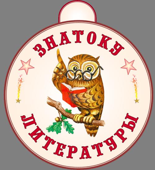 medal_13 (500x547, 311Kb)