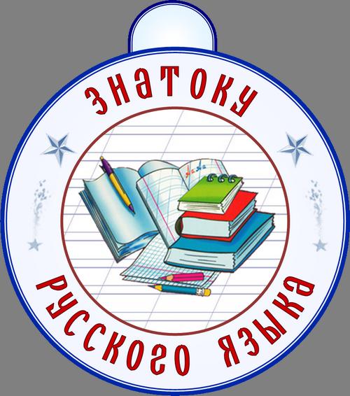 medal_19 (500x566, 310Kb)