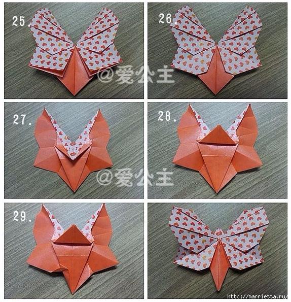 Бабочки из бумаги в технике оригами. 4 способа (25) (574x595, 344Kb)