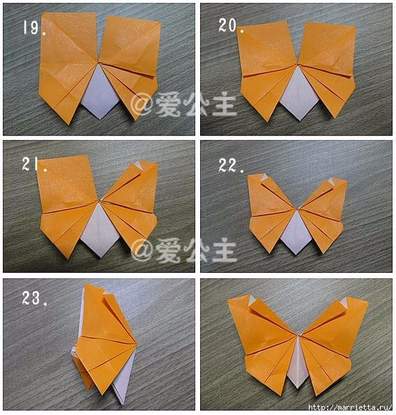 Бабочки из бумаги в технике оригами. 4 способа (33) (568x595, 279Kb)